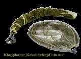 Korum faltbarer Kescherkopf quick dry, oval, mit  55cm, 65cm oder 75cm Durchmesser
